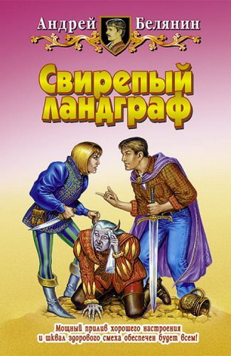 Книга лоро скиминока