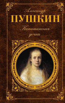 Стих пушкина слушать онлайн бесплатно в хорошем качестве