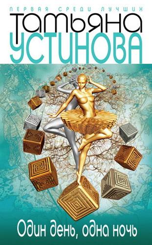 Сборные россии календарь