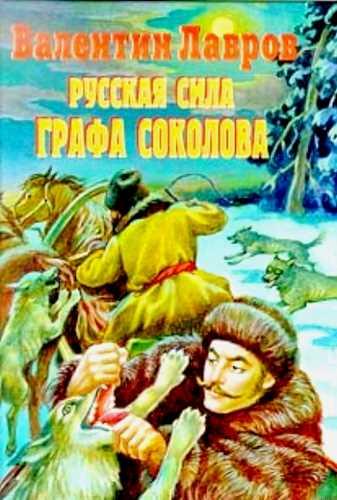 http://www.audiobook24.ru/_ld/43/88726043.jpg