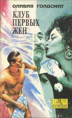 Сексуальный роман халиф на час онлайн