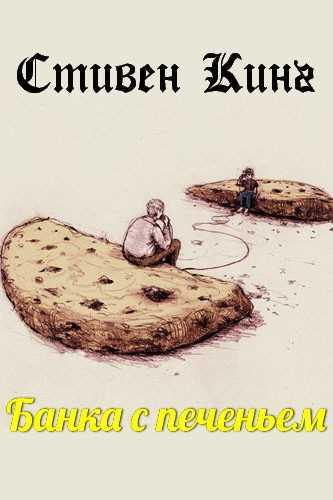 Детская фантастика книги для 13