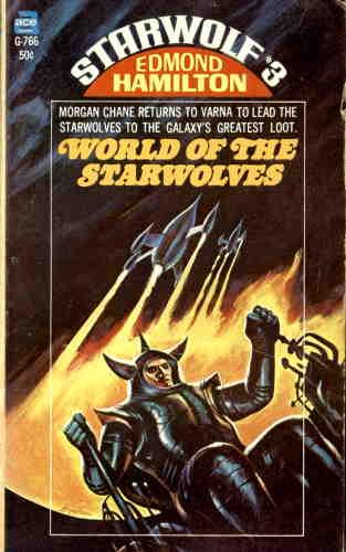Эдмонд Гамильтон. Звездный волк 3. Мир Звездных волков