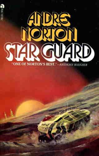 Андрэ Нортон. Звездная стража