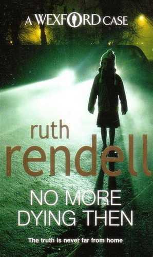 Рут Ренделл. Случайное убийство