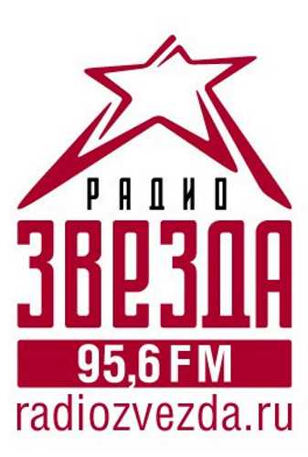 Радио «Звезда». Разведчики прошлого. Несостоявшееся интервью
